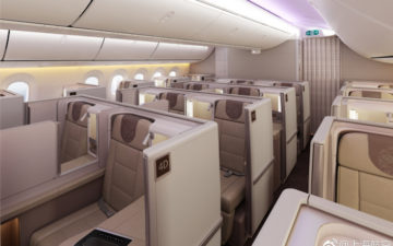 Shanghai Airlines 787 Business Class