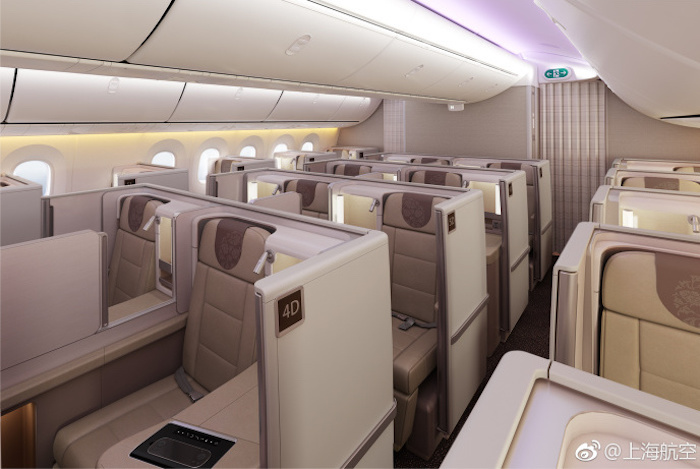 Great Fares In Shanghai Airlines' Snazzy Business Class