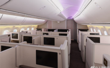 Shanghai Airlines 787 First Class