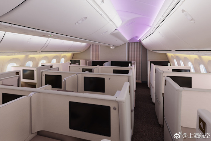 Shanghai Airlines New 787 Features First Class Amp Business