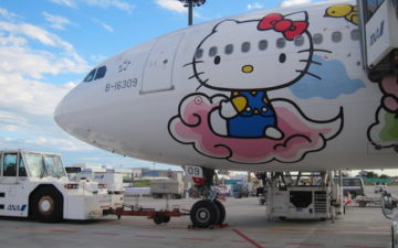 Eva Air Hello Kitty 11