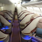 Turkish Airlines A330 Business Class – 1