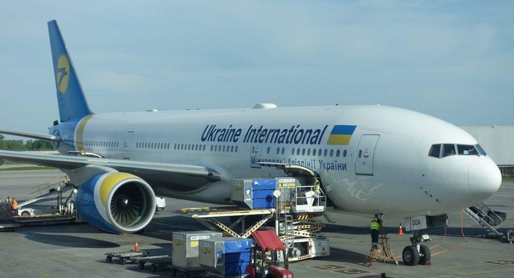 Ukraine International 777 Business Class In 10 Pictures