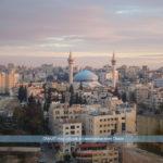 Amman Jordan Hyatt Watermark