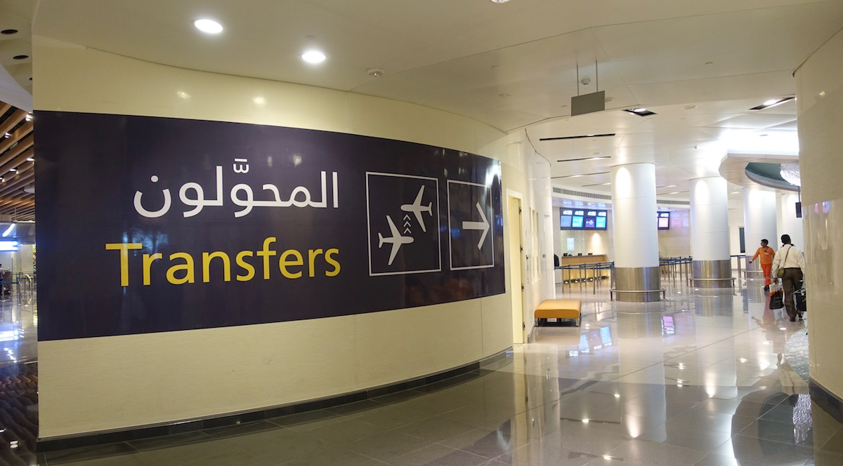 Review: Oman Air First Class Lounge Muscat Airport | One Mile at a Time