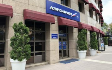 Aeroflot Office