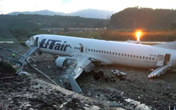 Utair 737 Crash