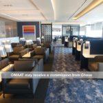 United Polaris Lounge Watermark