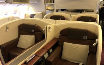 Japan Airlines 777 First Class – 1