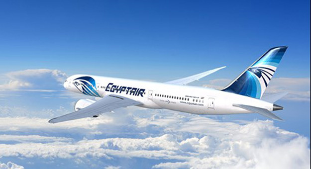 Egyptair S New 787 Business Class Seat Revealed One Mile