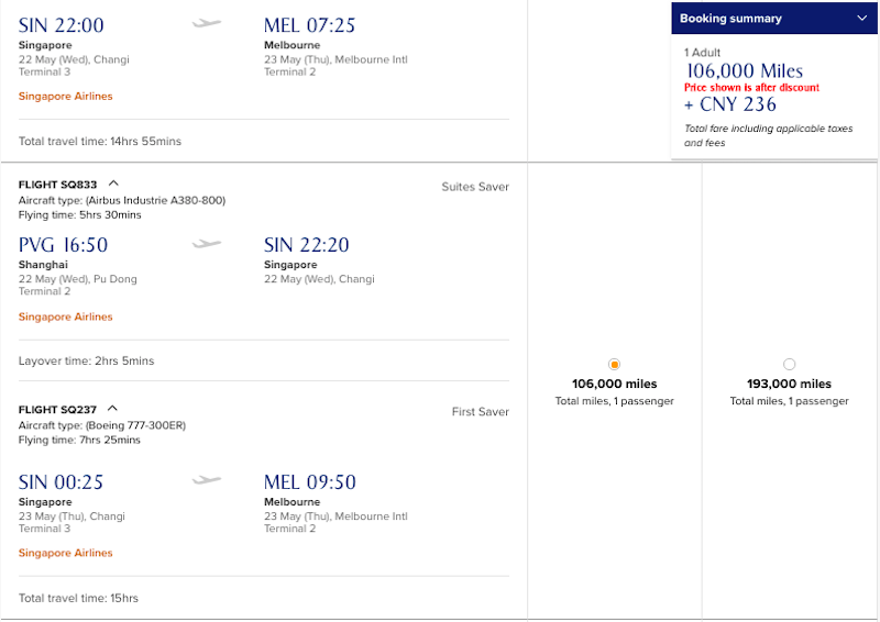 How To Redeem Miles For Singapore\'s New A380 Suites (Without ...