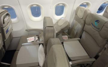 Adria Airways A319 Business Class
