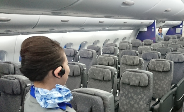 ANA's Creative Solution For A380 Crew Communication | One Mile at a Time
