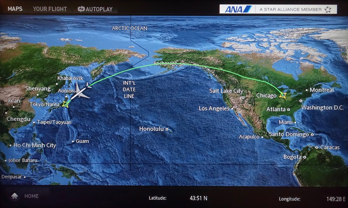 How Good Is All Nippon Airways\' First Class? | One Mile at a ...