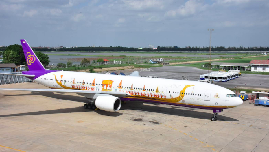 Thai Airways' Special 777 Royal Barge Livery | One Mile at a
