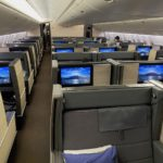 Ana Business Class The Room – 31