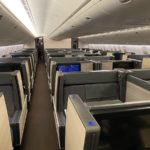 Ana Business Class The Room – 37