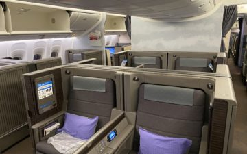 Ana First Class Suite 777 – 2