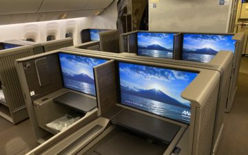 Ana First Class Suite 777 – 32