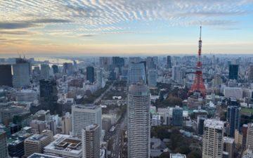 Andaz Tokyo – 86