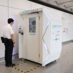 Hong Kong Disinfectant Machine