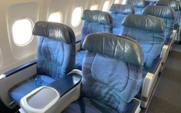 Air Canada A320 Business Class – 8