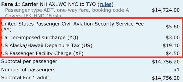 ana fuel surcharge cost